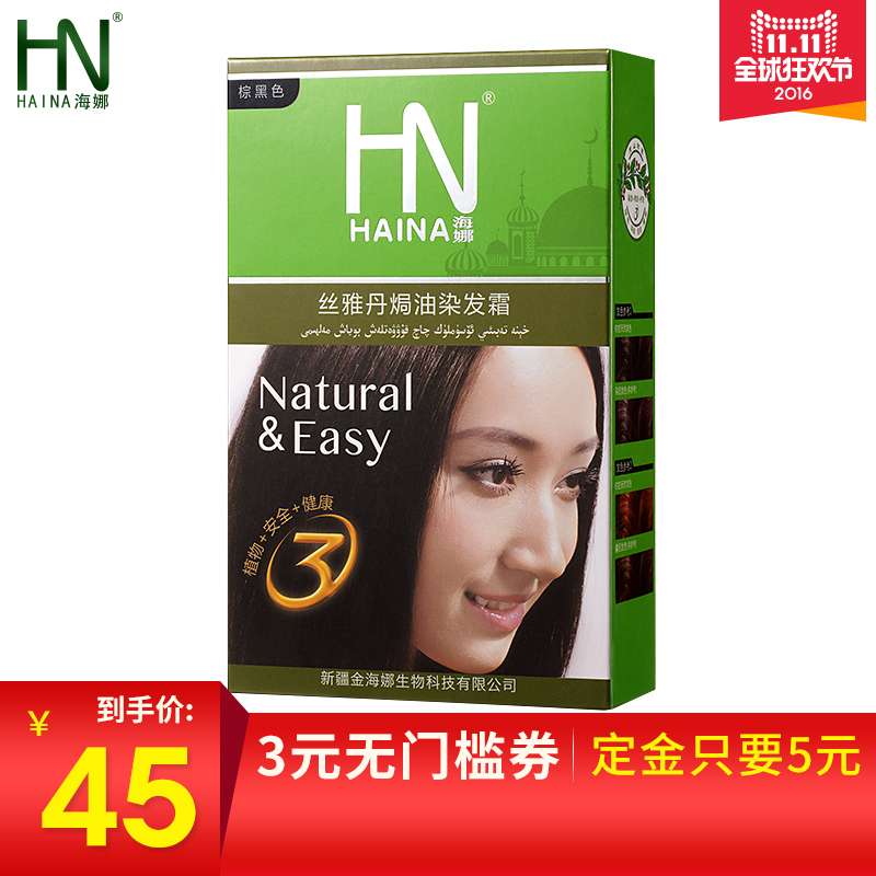China Henna Hair Color China Henna Hair Color Shopping Guide At