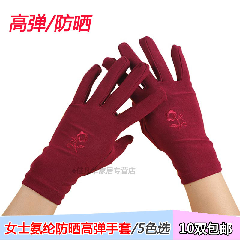 cae96ae282eb5 Get Quotations · Ms. ms. spring and summer sun riding high elastic high elastic  spandex gloves gloves