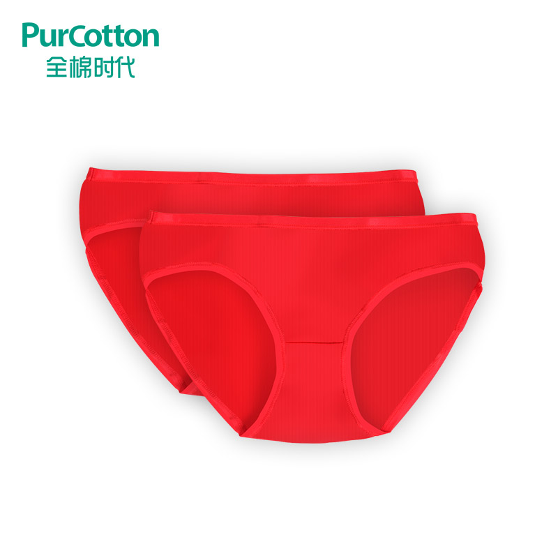 Ms. natal cotton knitted cotton era cotton low waist briefs ms. cotton underwear 2 installed