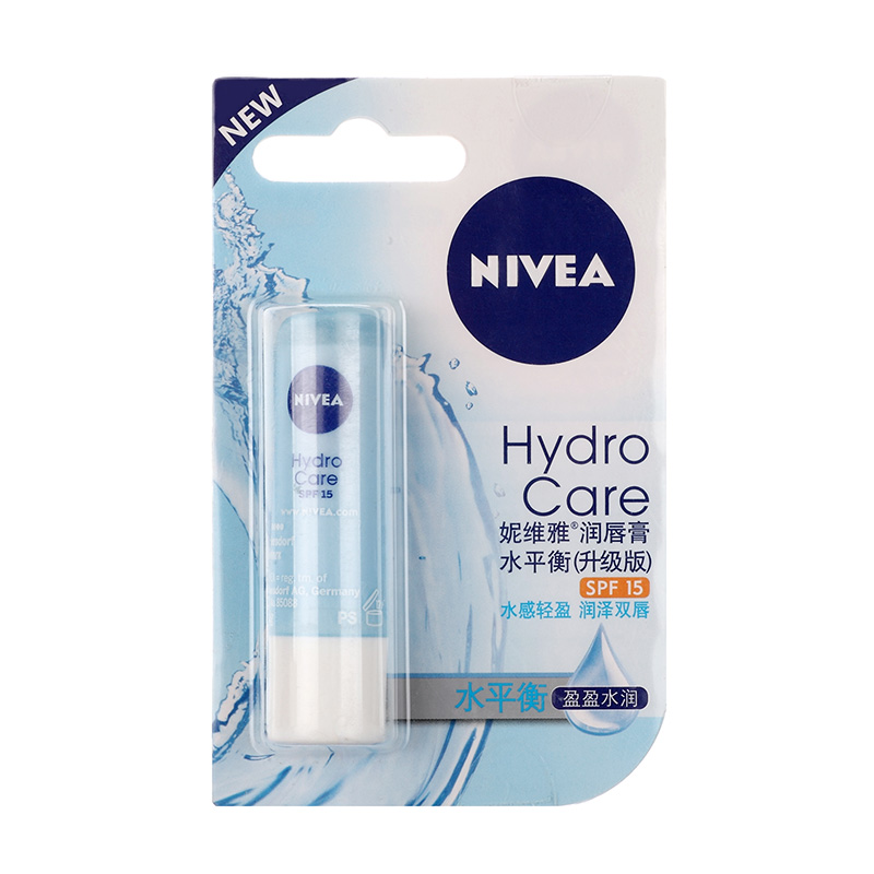 Ms. nivea face cream for men moisturizing lip balm 4.8g moisturizing anti chapped lip balm dilute the lip