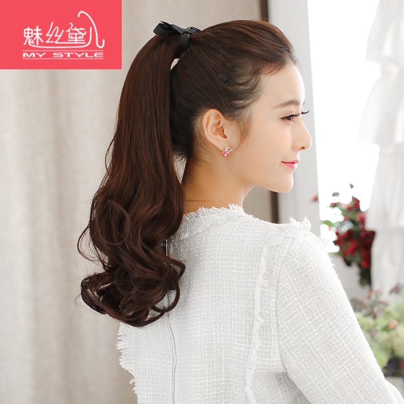 Ms. pear ponytail wig ponytail wig real hair charm丝黛children bandage style long hair fluffy big wave volume fake ponytail