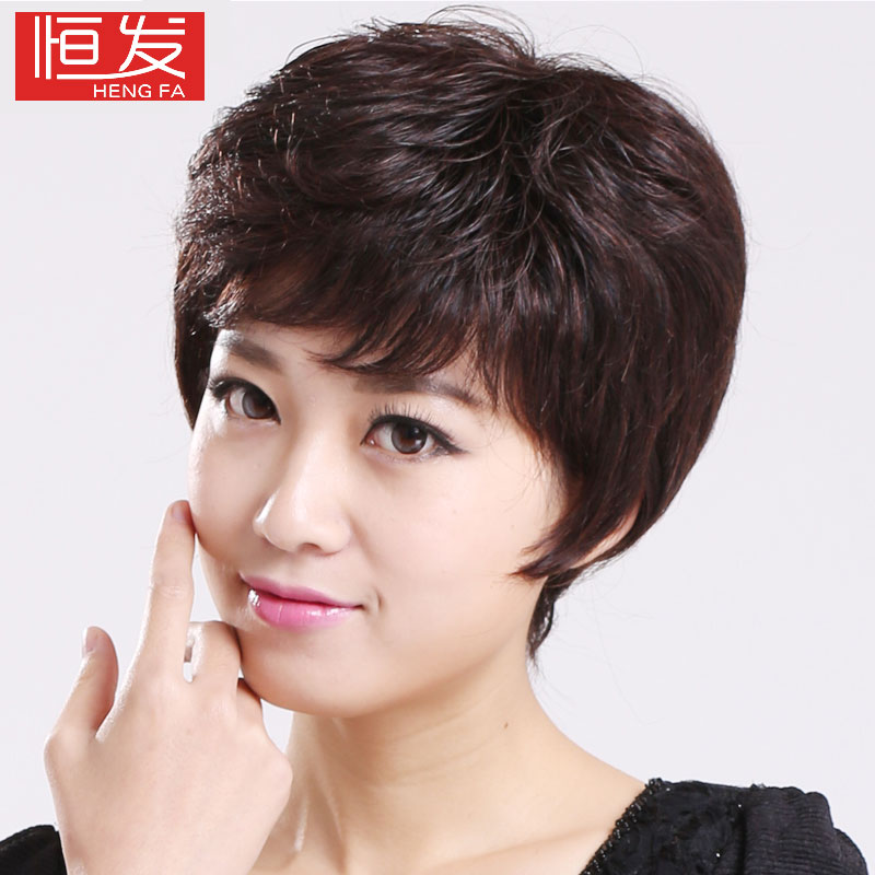 Ms. short straight hair wig fashion short hair straight hair real hair real hair wig middle-aged temperament special hengfa
