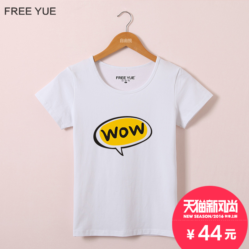 Ms. simple wild freedom wyatt 2016 summer short sleeve shirt t-shirt tide letters printed flowers slim female models customized