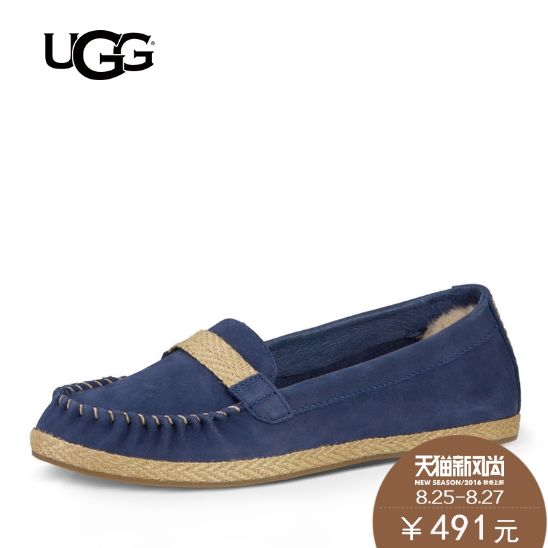 Ms. spring new casual shoes leather ugg peas shoes round set foot flat 1009840