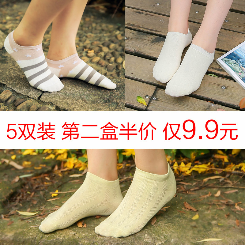 Ms. summer thin section socks hang ting slip cotton socks solid color socks female socks female shallow mouth to help low shoes shipped move