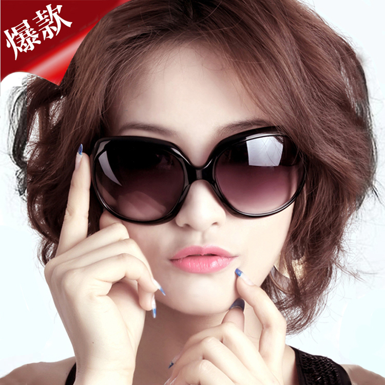 Ms. sunglasses large round frame sunglasses star sunglasses polarized glasses yurt driving the trend of driving the complex ancient
