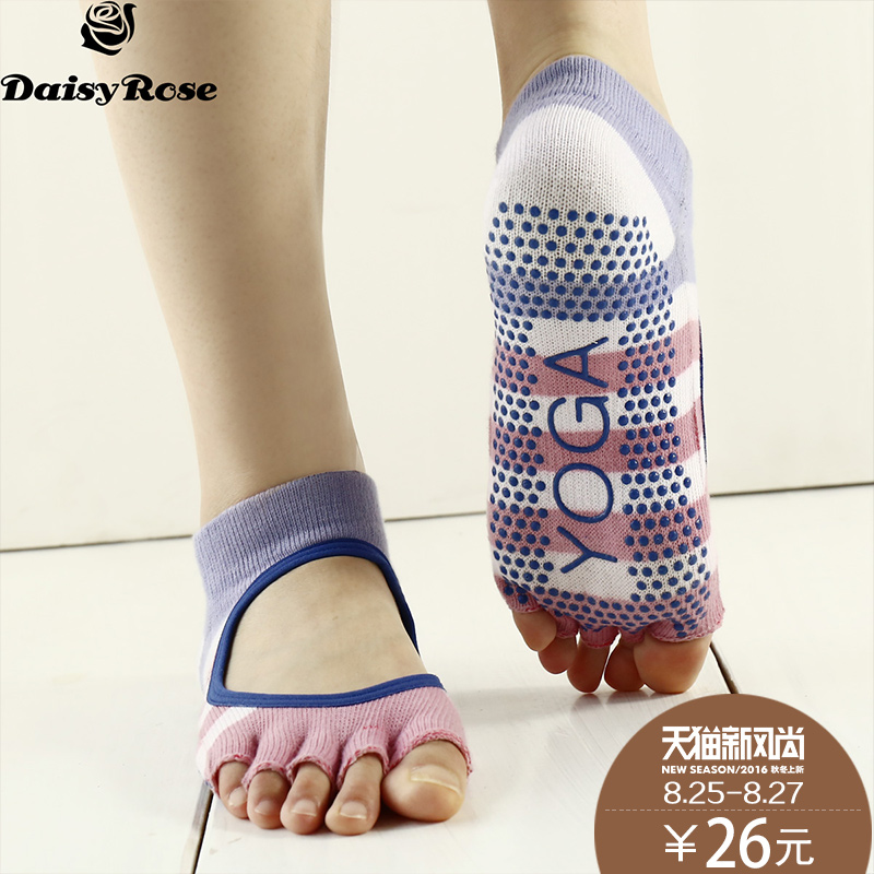 Ms. toe socks slip yoga two officers sio_2has professional yoga socks toe socks female cotton printing