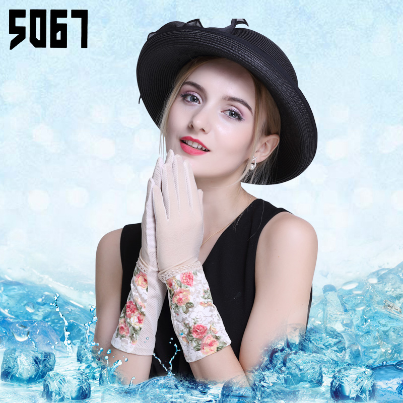 Ms. uv sunscreen gloves summer long section of the summer driving electric cars touchpads bud silk ice silk gloves female thin section of the spring and autumn