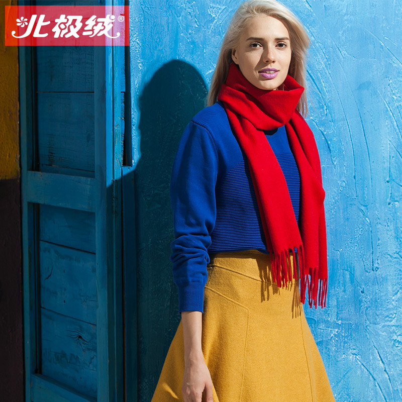 Ms. warm winter wool scarf autumn and winter beiji rong upscale classic solid color wild men and women the same paragraph