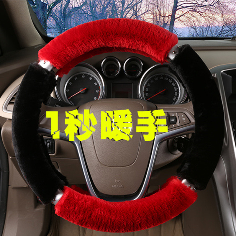 Ms. winter plush car steering wheel cover cruze k2 lavida fox sylphy wing blog seasons grips