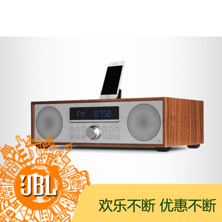Ms402 jbl multimedia combination desktop hifi stereo bluetooth speaker cd stereo mini desktop
