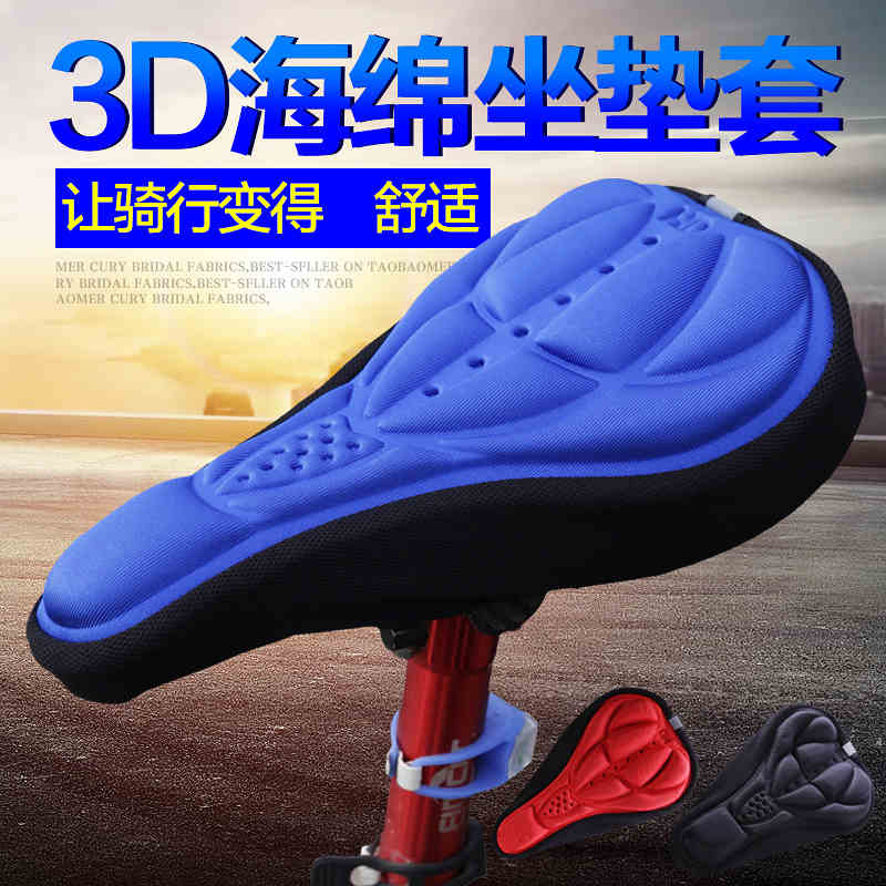 Mtb bike seat cover seat cover thick soft cushion road bike bicycle seat bike seat cover seat cover