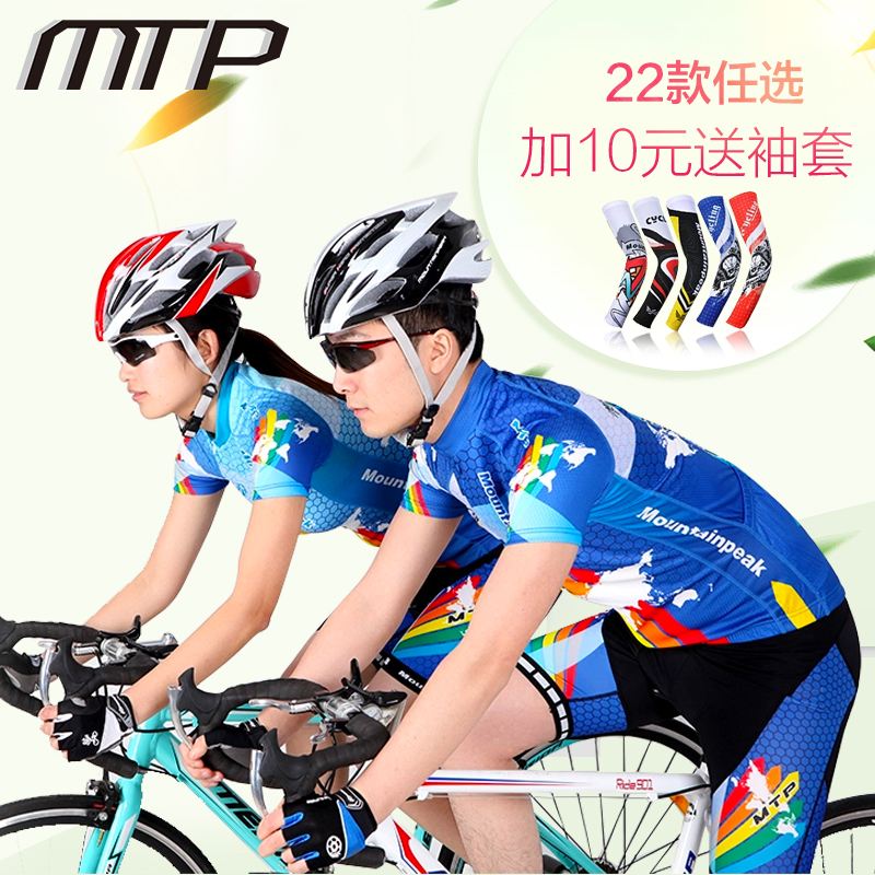 b61c87e7fb8 Get Quotations · Mtp summer mountain bike clothing bike jersey short sleeve  suit men and women clothing shorts outdoor