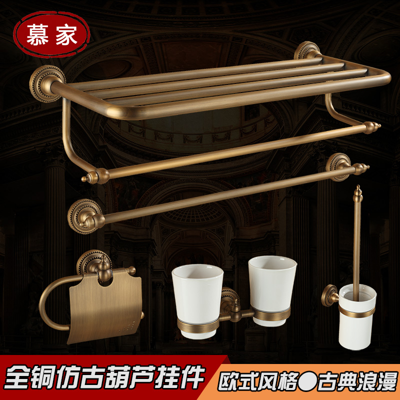Mu family of european antique double rod bathroom towel rack package full of copper bathroom hardware bathroom accessories set