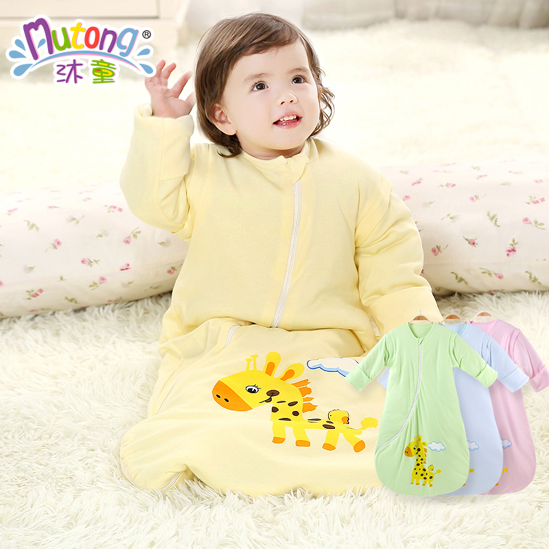 Mu tong baby sleeping baby in autumn and winter cotton mushrooms anti tipi thick winter newborn child detachable sleeves