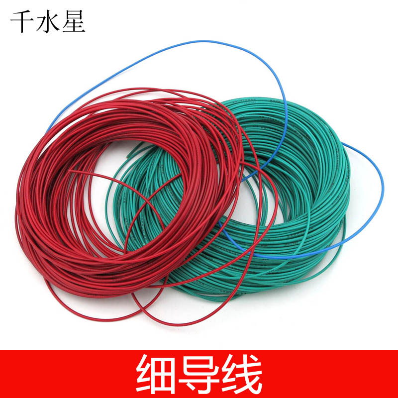 China Short Circuit Wire, China Short Circuit Wire Shopping Guide at ...