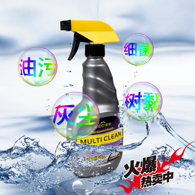 Multifunction car washing liquid cleaning agent almighty leather interior in addition to glue asphalt asphalt cleaner cleaning agent