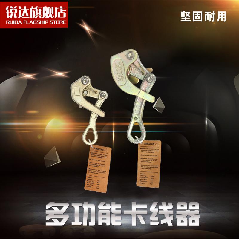 China Wire Rope Tensioner, China Wire Rope Tensioner Shopping Guide ...