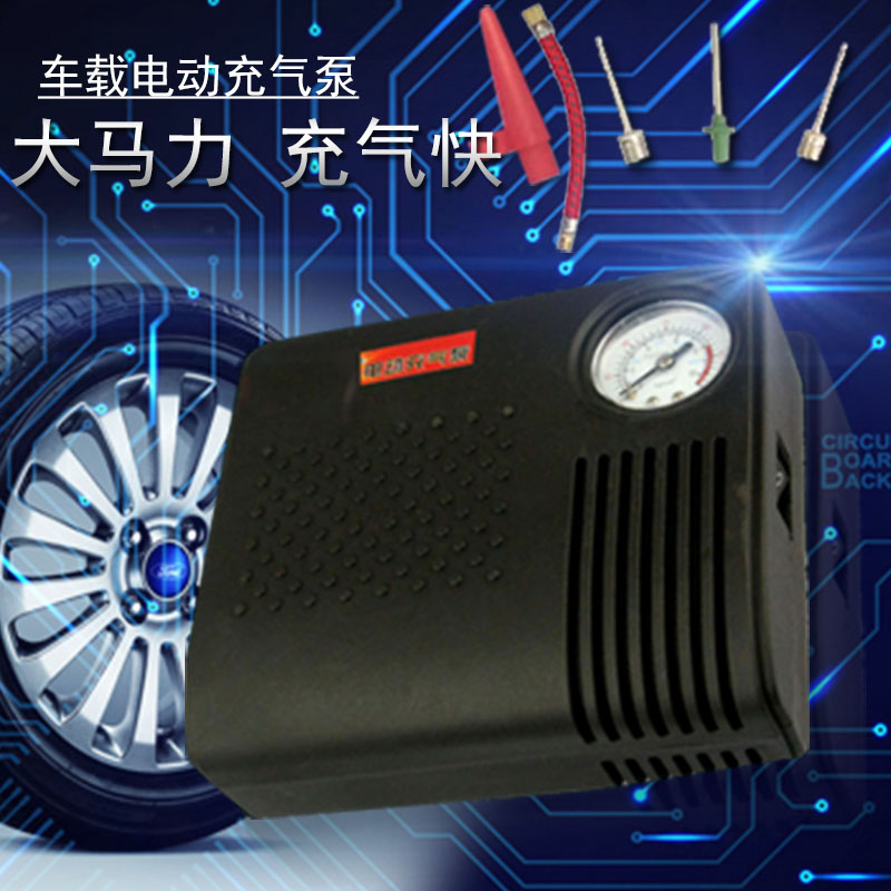 Multifunction electric car playing pump car air pump portable high pressure pump bicycle home