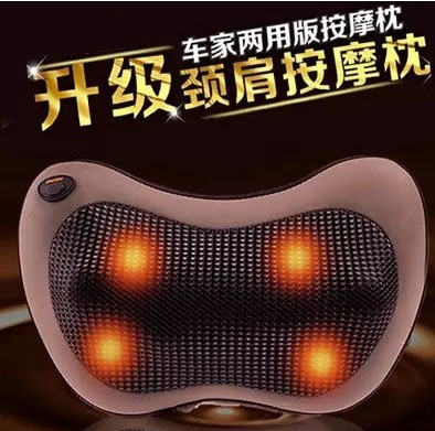 Multifunction home heating electric massage neck pillow headrest car ford maverick 2016 models wuling hongguang