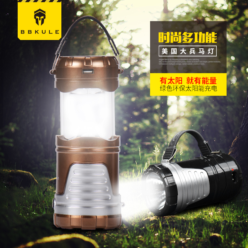 Multifunctional outdoor portable rechargeable led camping lights camping lights super bright solar should emergency tent lantern light small