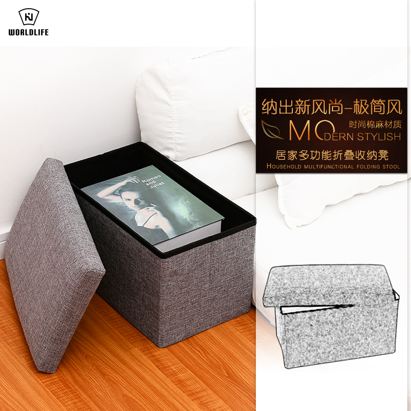 Multifunctional storage storage stool to sit people worldlife toy box sofa stool stool changing his shoes small stool folding stool gordon