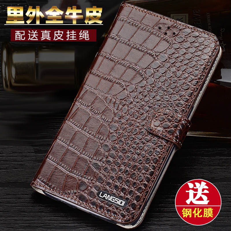 Music as 2pro shell phone lanyard 5.5 inch protective sleeve music 2pro drop resistance sets of mobile phone sets leather flip phone customization