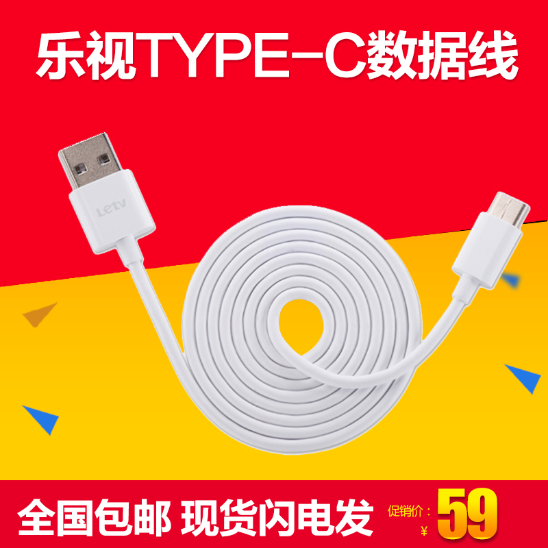 Music as a type-c data cable music 2 music 2pro max2 music as music mobile phone type-c 3.0 fast charging data Line