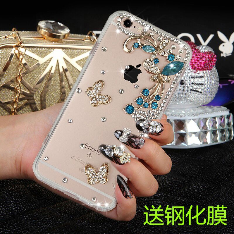 Music as super yue 1max max900 mobile phone shell protective sleeve x900 transparent fangshuai whole netcom