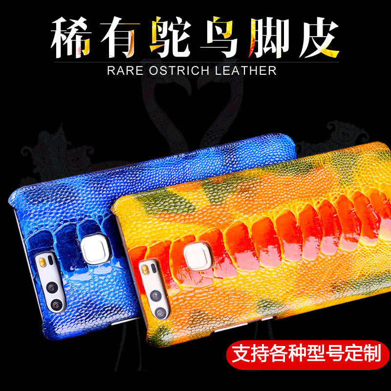Music as x821 max 2 mobile phone shell protective sleeve le x820 postoperculum luxury leather holster custom models for men and women
