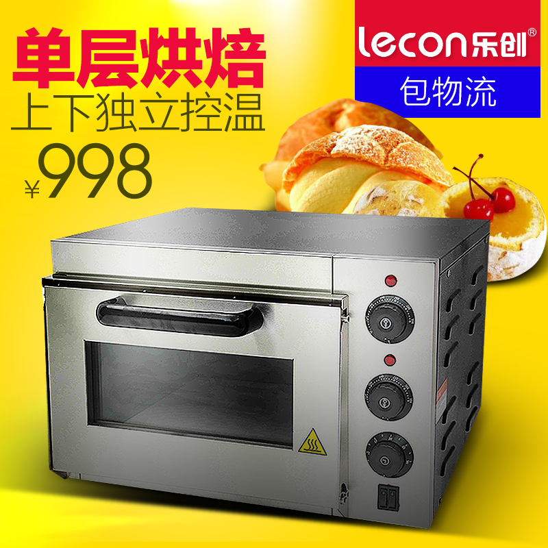Music creating a layer cake bread oven commercial oven large commercial toaster oven pizza oven pizza oven equipment