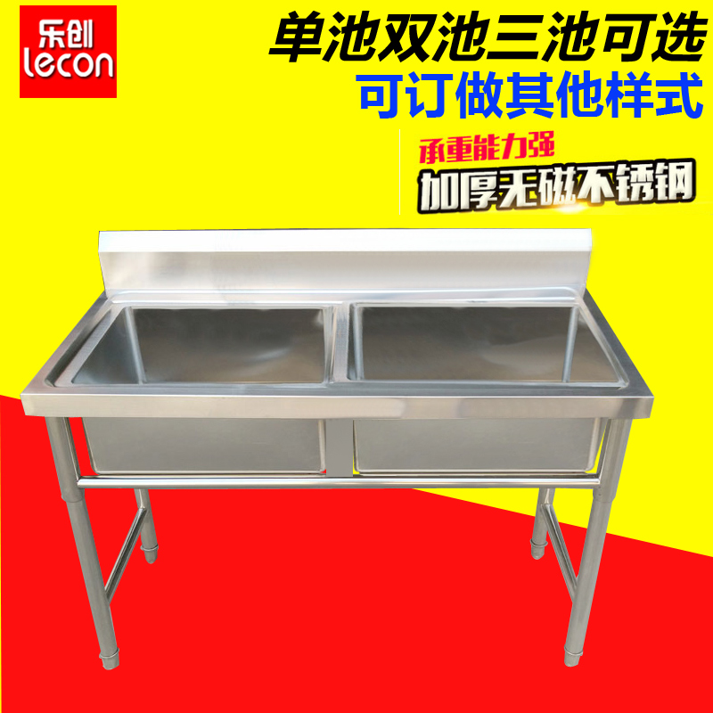 Music creating commercial stainless steel sink single dual slot stainless steel sink washing vegetables pool pool pool hotel assembled