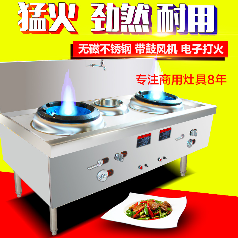 Music creators commercial energy saving raging fire stove gas stove gas stove single stove stoves liquefied natural gas stove gas stove hotel special
