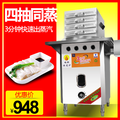 Music creators commercial gas guangdong rice rolls rice rolls rice rolls machine drawer rustic field against dry steam oven steamed rice rolls rice rolls machine machine