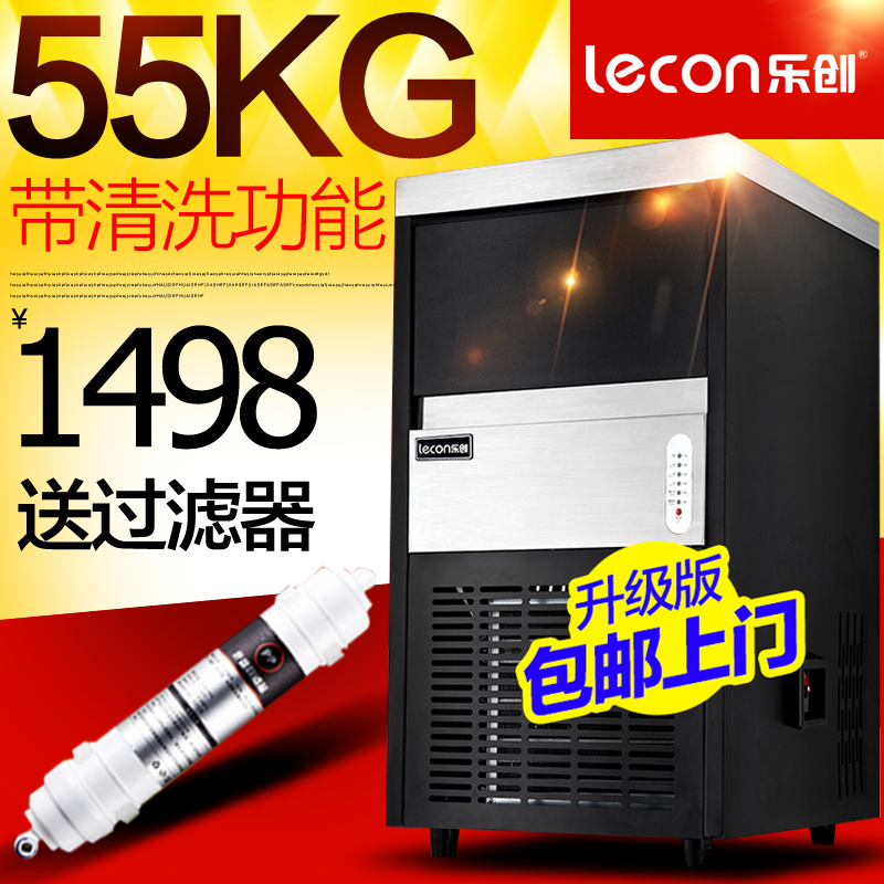 Music creators commercial ice machine ice machine ice machine small squares ktv bar ice machine ice machine ice machine tea automatic ice machine ice machine 55 kg