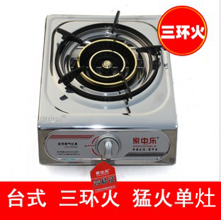 Music home fire ring gas stove gas stove desktop single stove gas stove liquefied natural gas fire genuine special