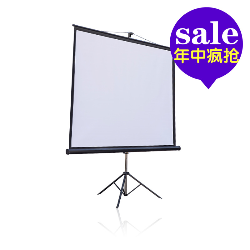Music star 120 inch 4:3 mobile portable projector screen curtain bracket square bar