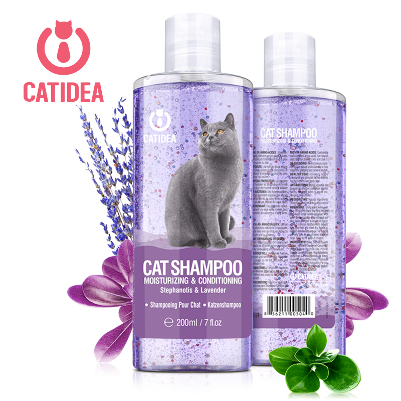Music suitable pet cat bath shower gel cat cat shampoo bath supplies special anti nourish hair removal 200 ml
