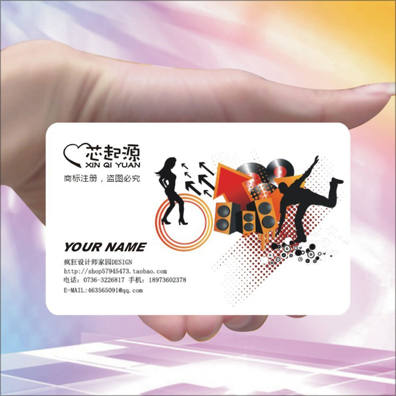 Music transparent business card/business card printing/business card design/business card production/business card 7A10