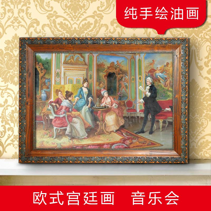 Music will be pure hand painted oil painting classical european court figure painting decorative painting mural paintings living room club hotel