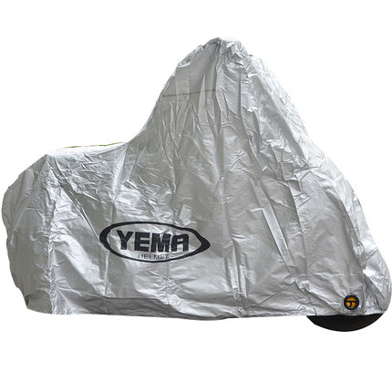Mustang moped motorcycle battery car car cover car cover electric car car cover motorcycle sun car cover car cover