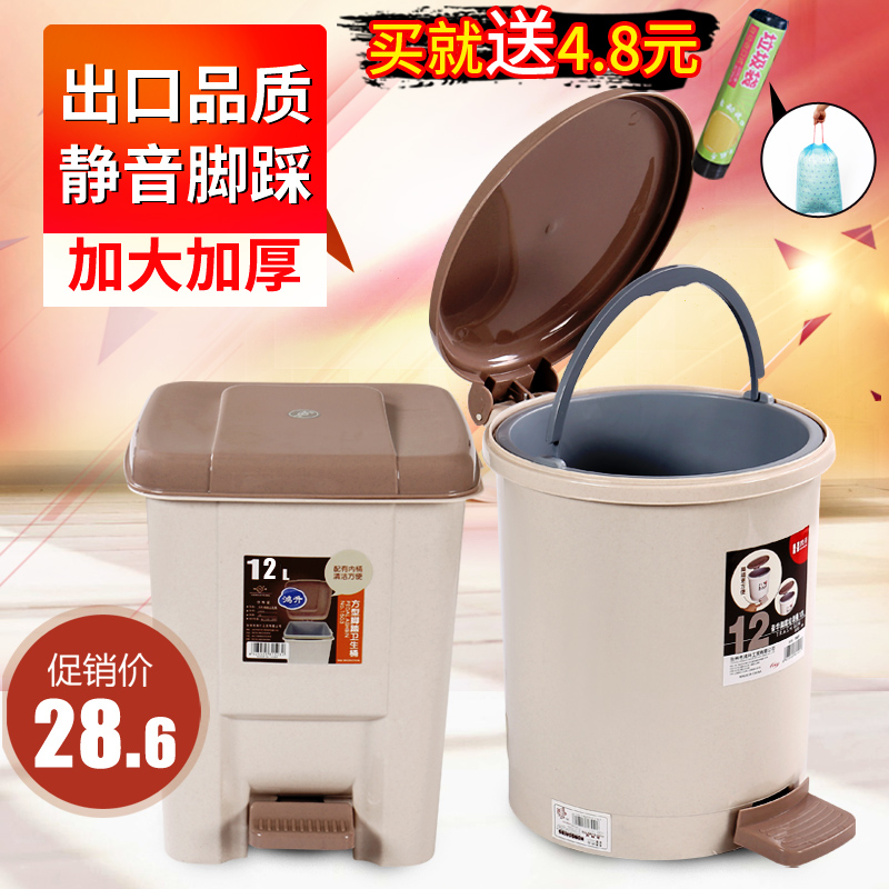 Mute bathroom bedroom home living room kitchen trash foot plastic trash thickening foot