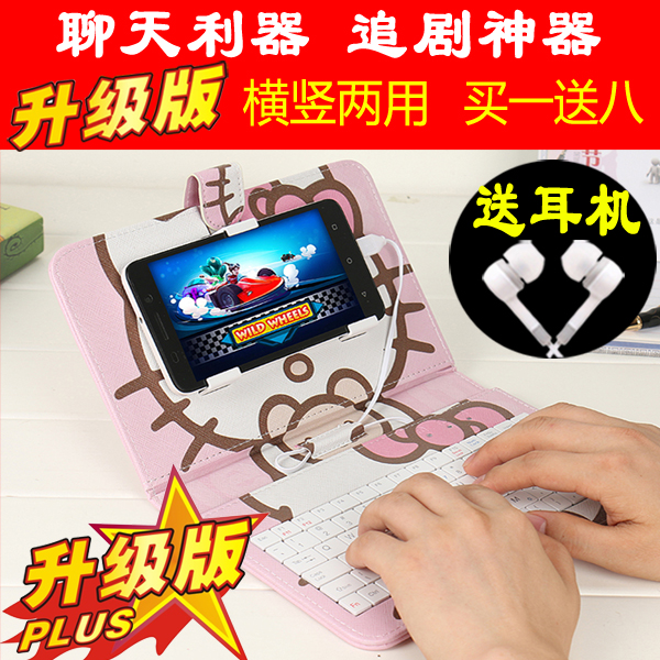 Get Quotations · Mx5 phone keyboard holster note2 phone shell mobile phone shell meizu charm blue charm blue metal
