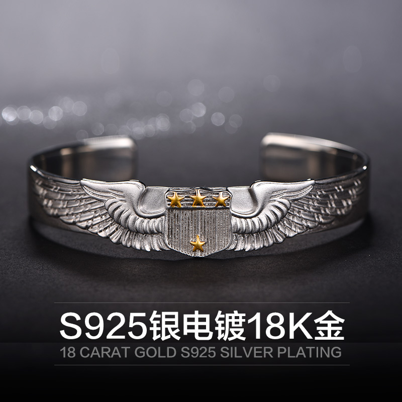 Mysh/ming yang hai 925 silver bracelet frosted tide men men's personality korean version of the domineering bracelet guardian angel