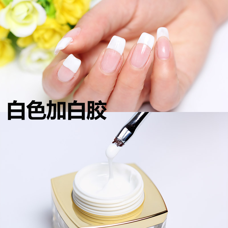 Nail phototherapy transparent gel french can resurrection oil gel nail extension plus multifunction plastic model glue white glue