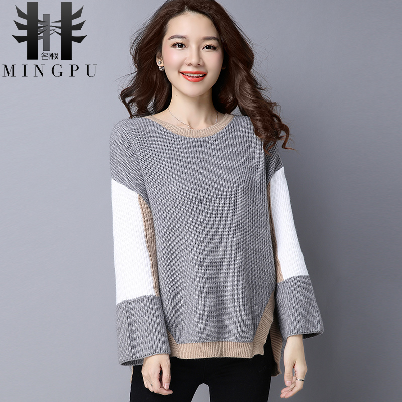 Name pu 2016 new autumn and winter hedging sweater female short sweater korean female winter hit color sweater female backing Shirts