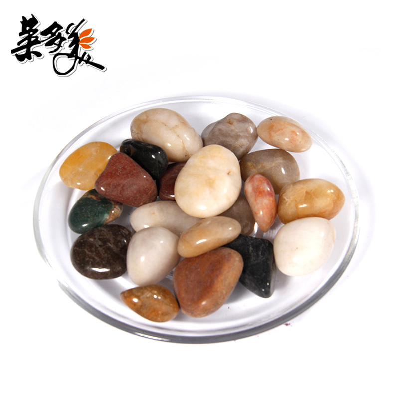 Nanjing stone color large pebble stone small multicolored stone natural stone stone fish tank aquarium decorative pots