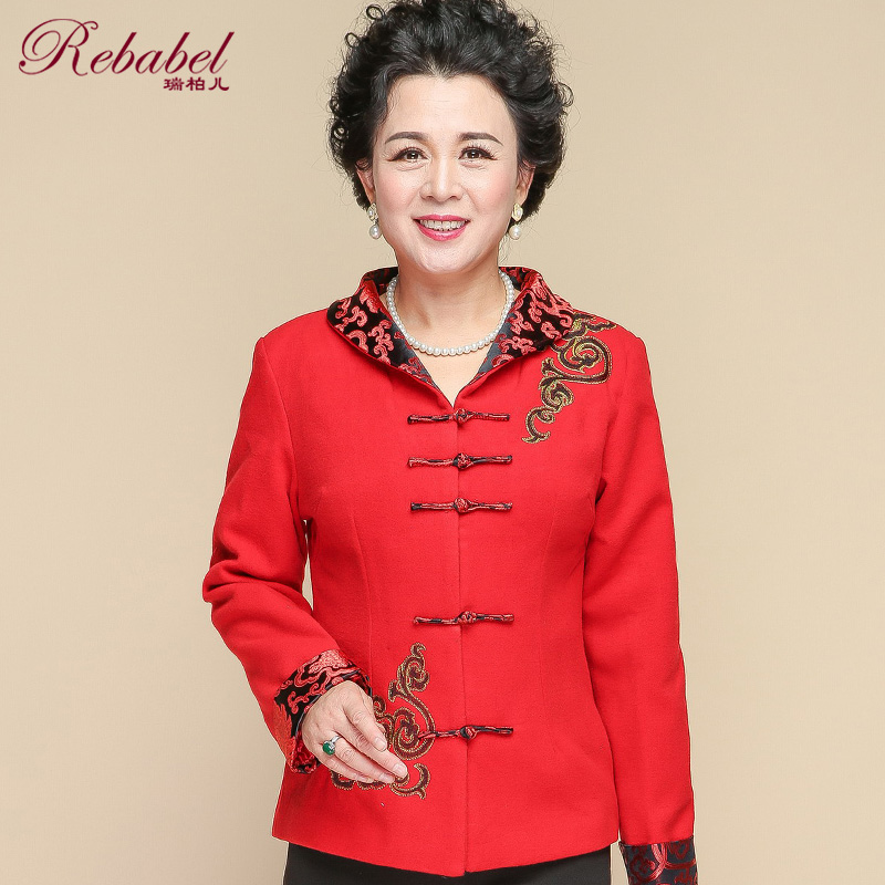 Naperville children ms. autumn long sleeve cotton pajamas suit costume elderly chinese women's mom mom grandma dress coat autumn