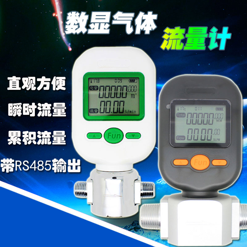 National free shipping compressed air flow meter digital meter gas mass flow mf5706 mf5712