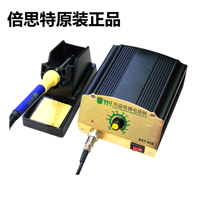 National free shipping times fest BEST936 thermostat antistatic unleaded thermostat thermostat soldering station 958 electric iron aluminum